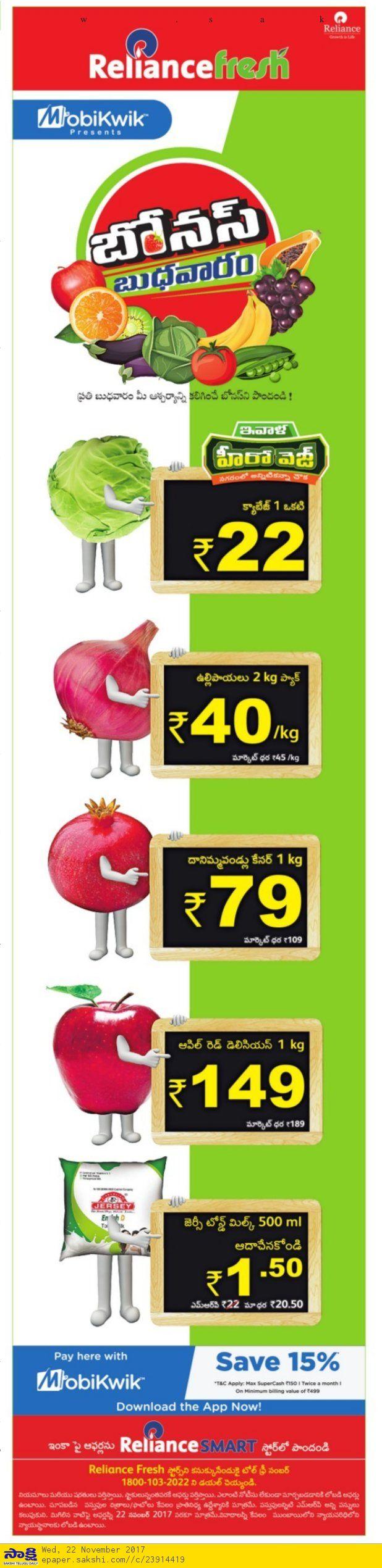 Reliance fresh chennai online shopping
