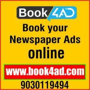 Book Newspaper Ads online