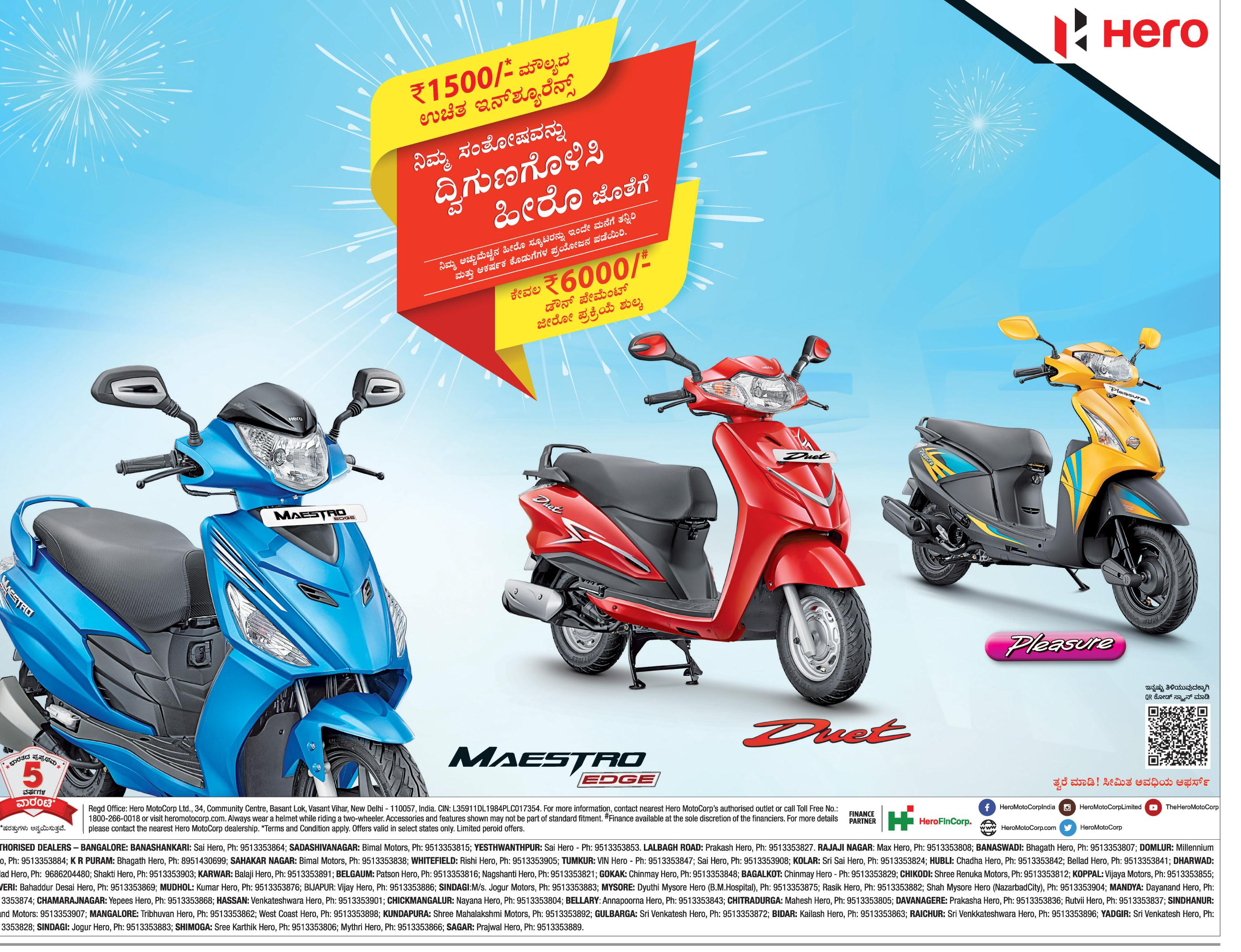 hero vehicle vijay karnataka newspaper advertisement