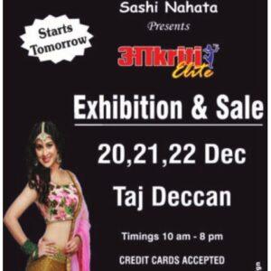 AaKriti Exhibition Ad
