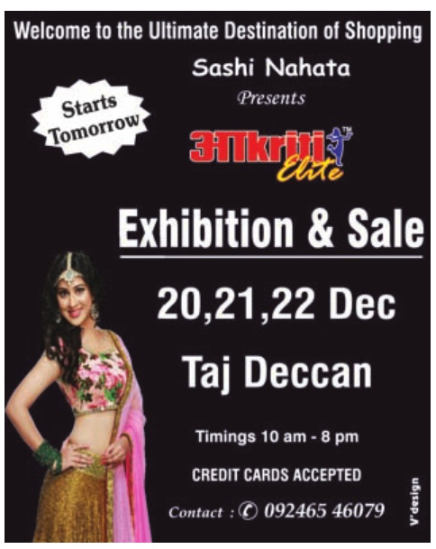 AaKriti Exhibition Ad