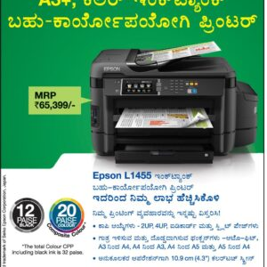 Epson Printers Company