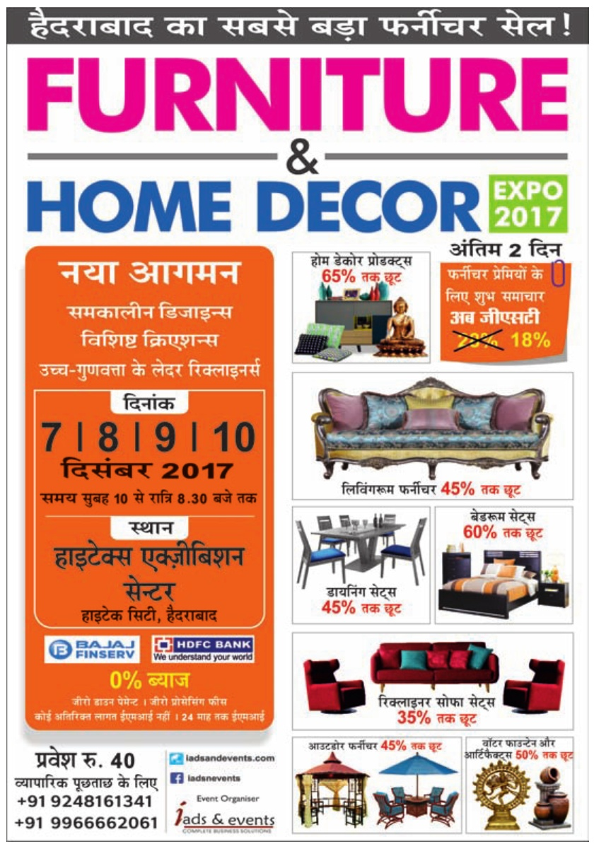 Furniture Home Decor Ad In Hindi Milap Newspaper Hyderabad