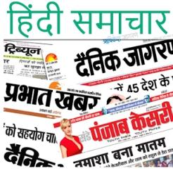 Hindi Language ads