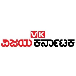 Vijay Karnataka