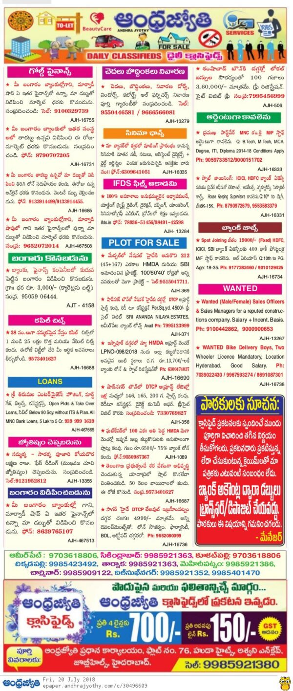 Andhra Jyothi Classified Ads Hyderabad