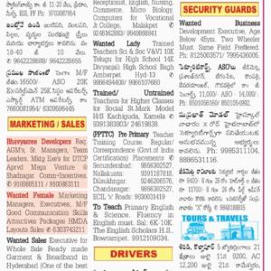 book eenadu classifieds hyderabad online Archives - Ads2paper