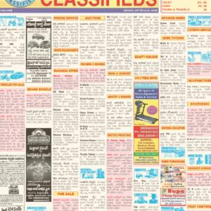 Book Eenadu newspaper newspaper Ad Online Archives - Ads2paper